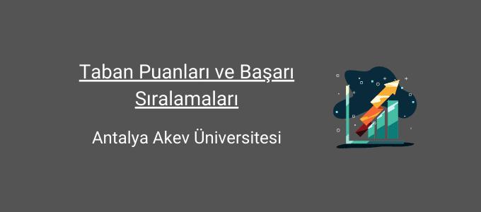 antalya akev üniversitesi taban puanları